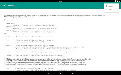 CMD 1.6.3 Screenshots 5