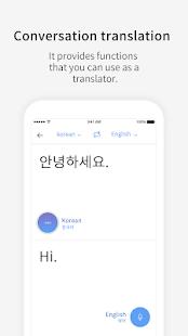 GenieTalk:自動翻訳