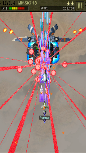 Strikers 1999 M : 1945-3 1.20.12161 screenshots 6