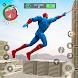 スパイダーロープヒーロー2021-ベガス犯罪都市シミュレーター - 天気アプリ