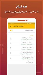 teletala plus | Safe | unofficial telegram