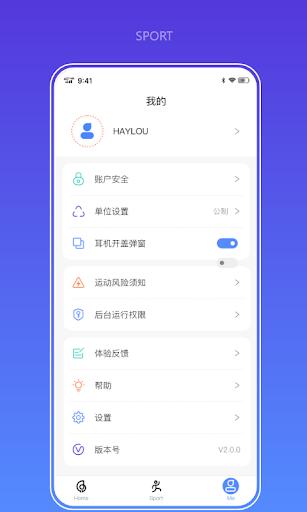 Haylou Fun V2.0.0 Screenshots 3