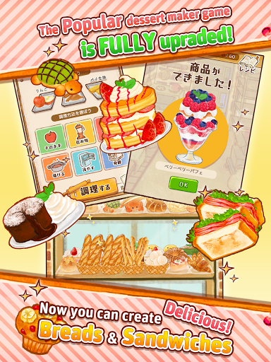 Dessert Shop ROSE Bakery screenshots 5
