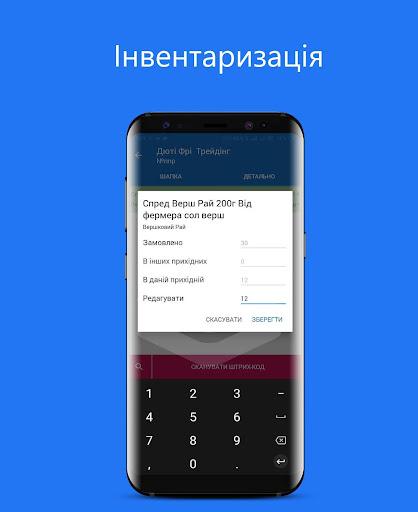 Script Mobile 2.0.10 Screenshots 3
