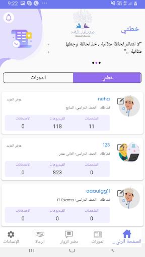 Oman Digital Tutorials  Paidproapk.com 3