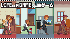 Life is a game : 女性の生活更新のおすすめ画像3