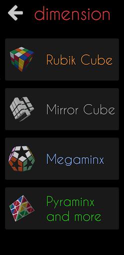 Magic Cubes of Rubik and 2048 1.632 screenshots 2