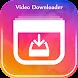 All Video Downloader 2021 - Video Downloader