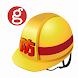 goo防災アプリ-防災マップ、地震・気象情報、安否確認・登録