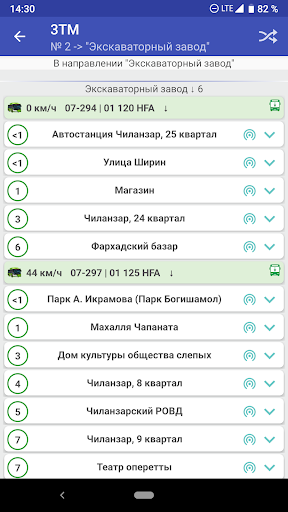 3TM apktram screenshots 5