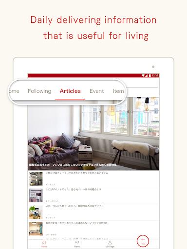 RoomClip Interior PhotoSharing 5.9.1 screenshots 13