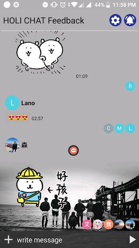HOLI CHAT - a simple chat room apktram screenshots 1