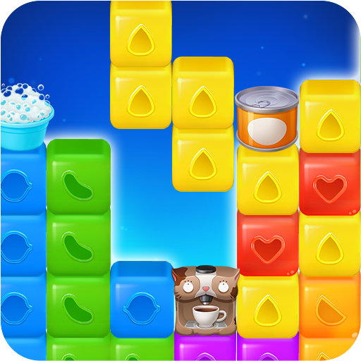 Juicy Candy Block - Blast Puzzle
