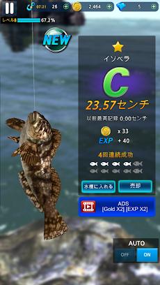 Monster Fishing 2020のおすすめ画像5