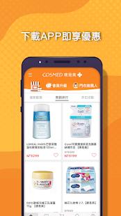 Kang Shimei Online Shopping