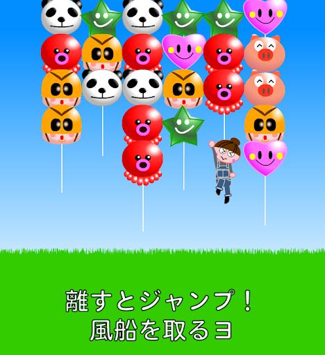 balloon girl puzzle screenshot 3