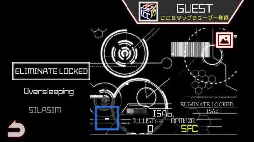 【音ゲー】TAKUMI³ (タクミキュービック) 2.75 screenshots 2