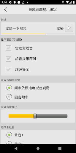 u795eu76feu6e2cu901fu7167u76f8 3.2.1 Screenshots 7