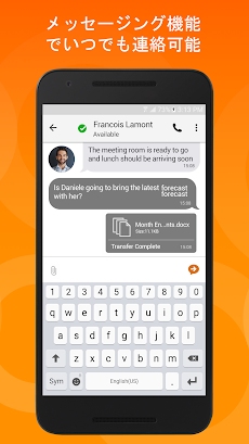 Bria Mobile : IP電話 ソフトフォン VoIP SIP アプリのおすすめ画像4