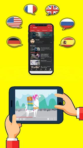 Subtitles - Video tube player translate 1.2.105 Screenshots 4