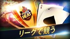 Poker Heat™: テキサス ホールデム ポーカーのおすすめ画像3