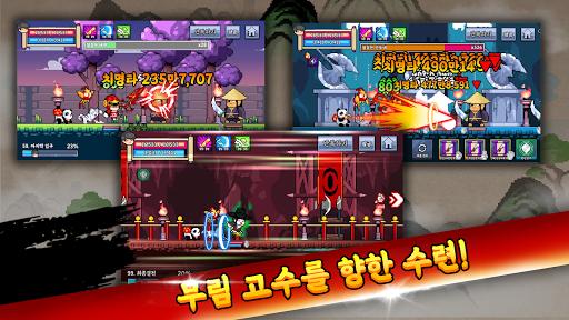 ubb34ub9bcubc31uc218: ubc29uce58ud615 ubb34ud611 RPG 1.1.5 screenshots 4