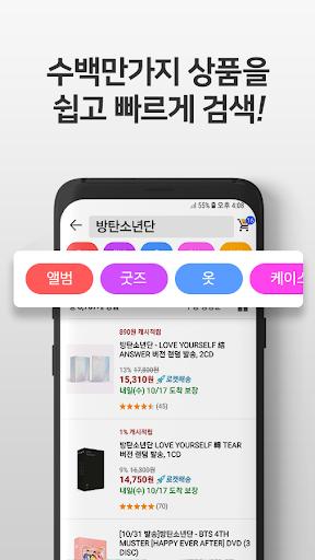 ucfe0ud321 (Coupang) apktram screenshots 4