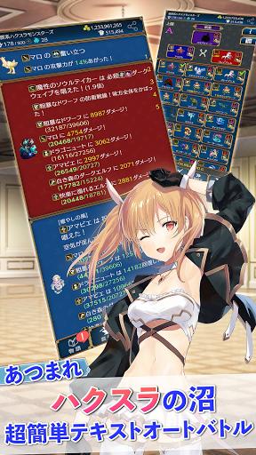 放置系ハクスラモンスターズ 1.1.44 screenshots 2