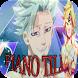 七つの大罪のピアノゲーム