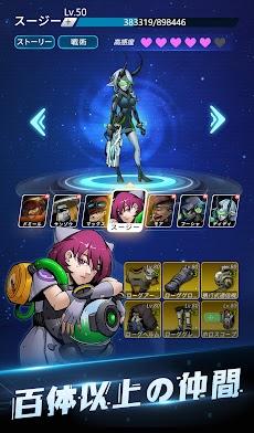 Star Arc -星海傭兵-のおすすめ画像2