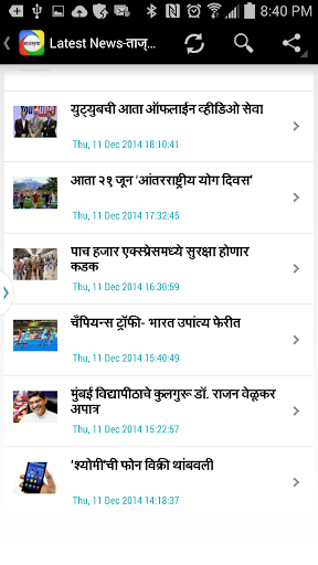 Marathi News - बातम्या For PC Windows (7, 8, 10, 10X) & Mac Computer Image Number- 16