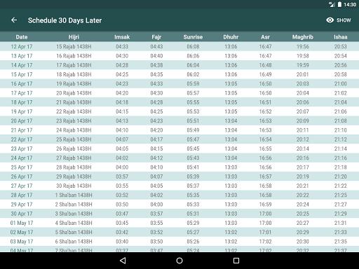 Quran English apktram screenshots 17