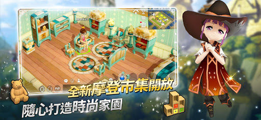 u6708u5149u96d5u523bu5e2b  screenshots 2