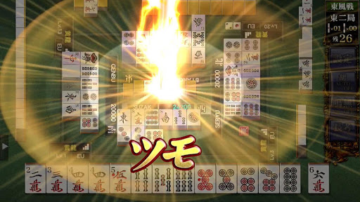 MAH-JONG FIGHT CLUB Sp screenshots 9