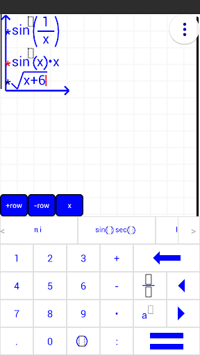 Advanced Calculator modavailable screenshots 3