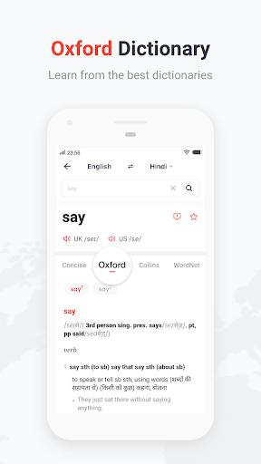 U-Dictionary: Oxford Dictionary Free Now Translate 4.7.0 screenshots 2