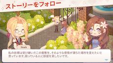 カワイイ検索ゲーム (Kawaii Mansion)のおすすめ画像4