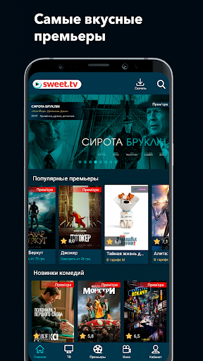 SWEET.TV - TV online for smartphones and tablets modavailable screenshots 5