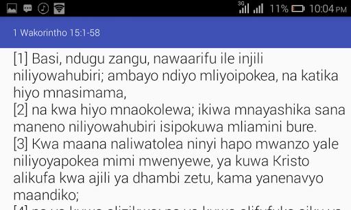 Biblia Takatifu android2mod screenshots 4