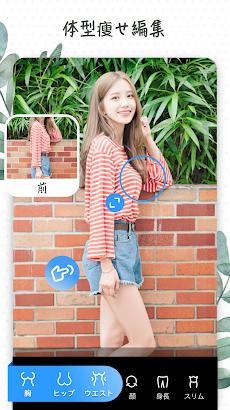 画像編集 - 画像加工、写真加工アプリのおすすめ画像5