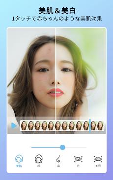 YouCam Video :動画用メイク加工・髪色チェンジのおすすめ画像4