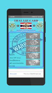 Thai VIP card 1.3 APK Mod for Android 3