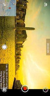 Timestamp Camera Free 1.195 Screenshots 3