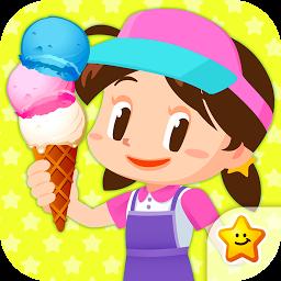 Androidアプリ アイスクリーム屋さんごっこ お仕事体験知育アプリ 教育 Androrank アンドロランク