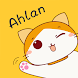 Ahlan-Free Group Voice Chat Room
