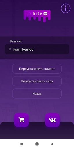 White Russia [CRMP]  screenshots 7