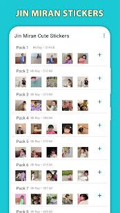 Funny Baby Stickers: Jin Miran Cute WAStickersApp