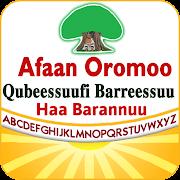 Afaan Oromoo Qubeessuufi Barreessuu Leenjistuu