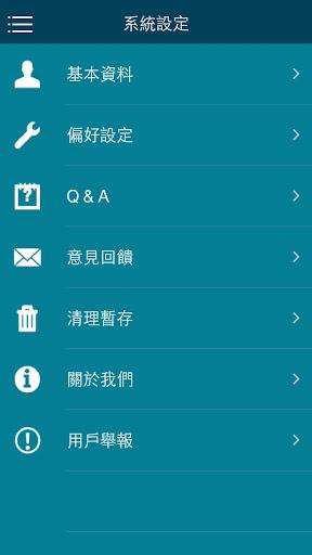 Appu597du6821u901a screenshots 10