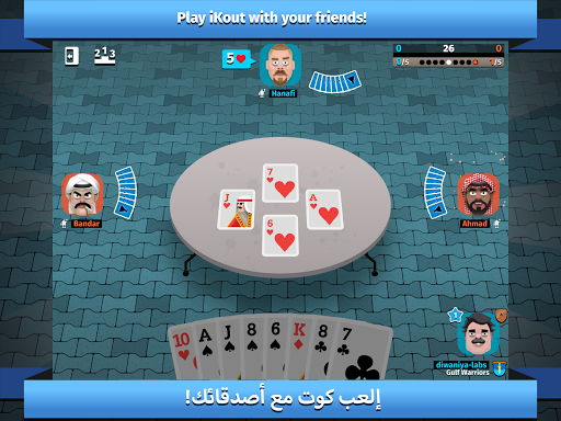 iKout: The Kout Game 6.20 Screenshots 6